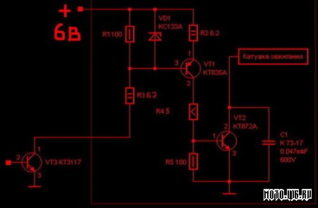 К базе транзистора VT 3